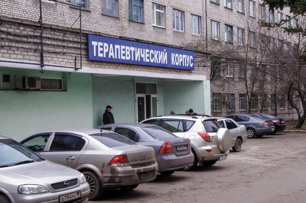 УЗИ находится в терапевтическом отделении Рудничной больницы г. Макеевка